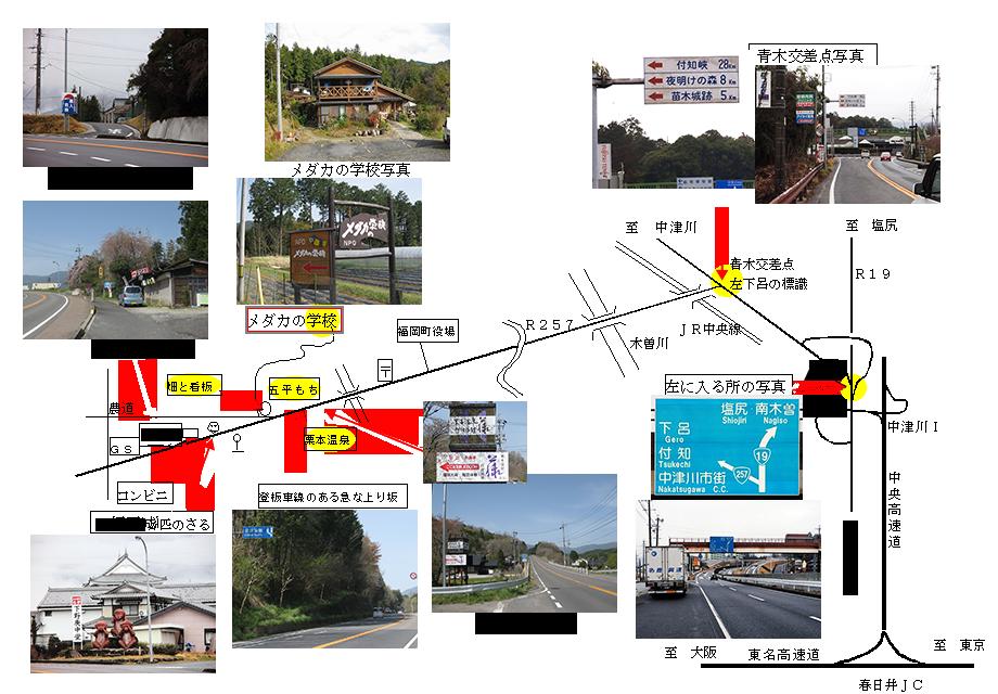 Map&道順